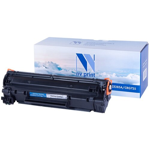 Картридж NV Print CB435A/CB436A/CE285A/725 для HP и Canon, совместимый