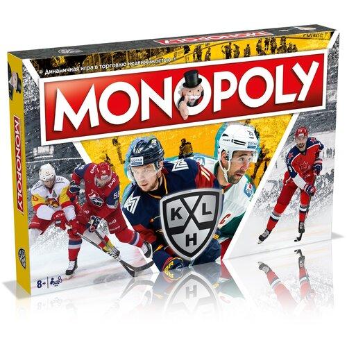 Новая монополия КХЛ