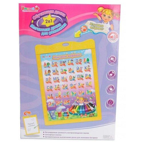 Доска для рисования детская Zhorya Умный Я 2 в 1 (ZYE-E0130) желтый