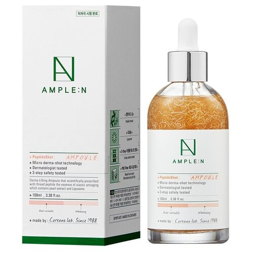 AMPLE:N Peptide Shot Ampoule Концентрат ампульный омолаживающий с пептидами для лица, 100 мл