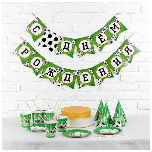Набор бумажной посуды Страна Карнавалия С днем рождения! Футбол (3877350) страна карнавалия набор бумажной посуды с днем рождения маленький джентельмен 3877347 19 шт голубой