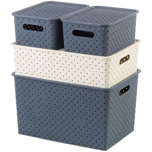 Набор 4-х корзинок с крышками 3 л, 3 л космик, 7,5 л слоновая кость, 14 л космик EL Casa Береста