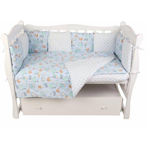 Купить Комплект в кроватку 15 предметов (3+12 подушек-бортиков) AmaroBaby Маленький принц (поплин), Постельное белье и комплекты