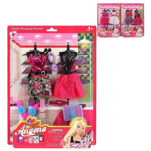 Одежда для кукол Наша Игрушка 2 платья, с 4 аксессуарами (2945A-46)