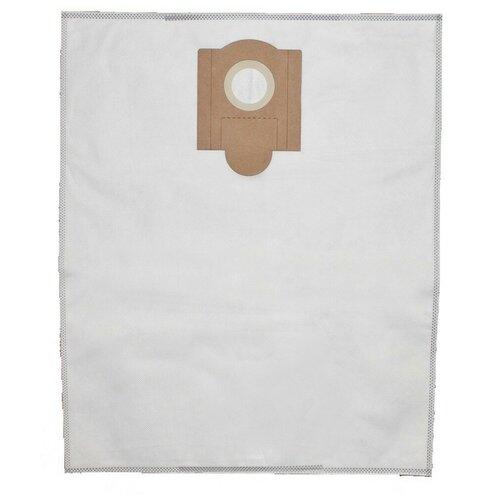 Мешок пылесборный для пылесоса Filtero HIT 20 Pro 5шт (до 25л)