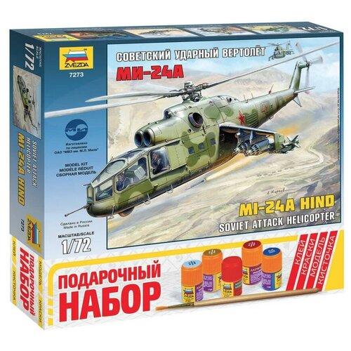 Сборная модель ZVEZDA Советский ударный вертолет Ми-24А (7273ПН) 1:72 сборная модель zvezda российский десантно штурмовой вертолет ми 8мт 7253pn 1 72