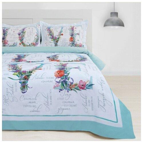 Фото - Постельное белье 2-спальное Этель Love, поплин, 50 х 70 см, белый/бирюзовый этель комплект постельного белья этель red planet 2 спальное