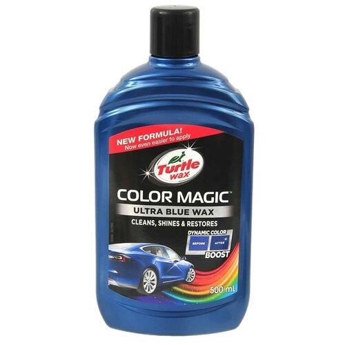 TURTLE WAX Полироль для кузова TURTLEWAX COLOR MAGIC ULTRA синяя 500 мл 52709 turtle wax полироль для кузова renew polish 0 5 л