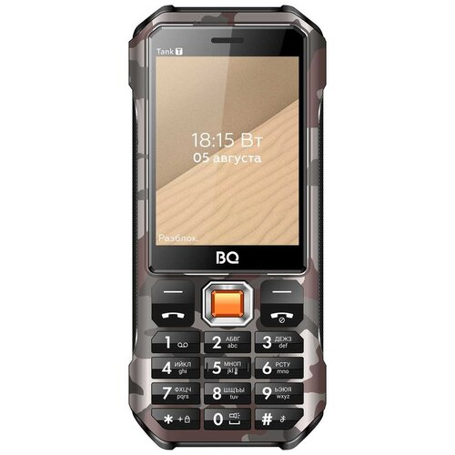 Телефон BQ 2824 Tank T, серый камуфляж телефон bq 2824 tank t черный