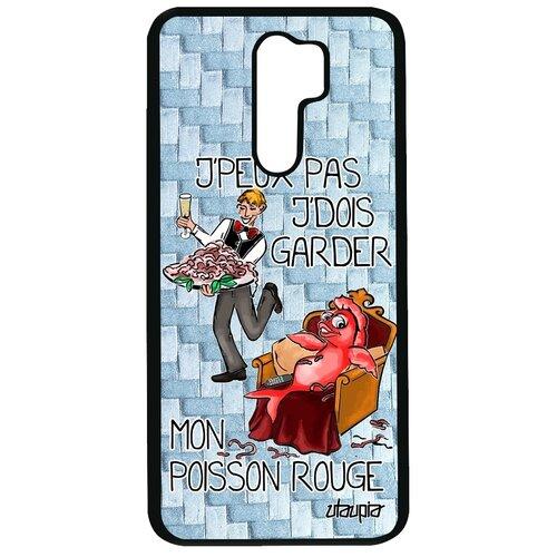 "Чехол на смартфон Redmi 9, ""Не могу - у меня красная рыбка!"" Пародия Отговорка"