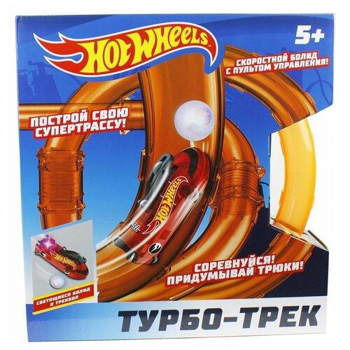 Трек Hot Wheels Турбо-Трек Т14096