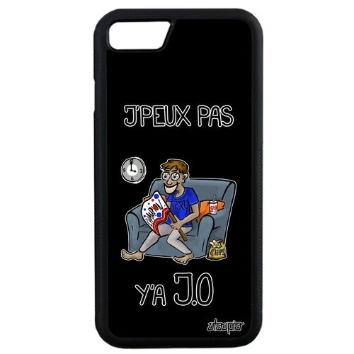 "Чехол на смартфон Apple iPhone SE 2020, ""Не могу - олимпийские игры!"" Шутка Комикс"