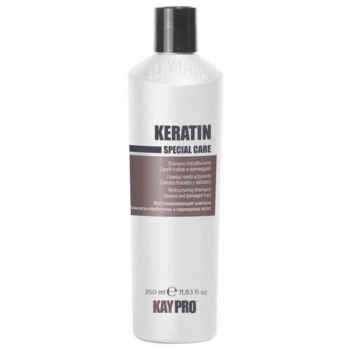 KayPro шампунь Keratin Восстанавливающий для химически обработанных и поврежденных волос, 350 мл kaypro шампунь keratin восстанавливающий для химически обработанных и поврежденных волос 350 мл