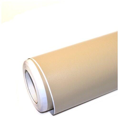 Винилова плёнка - кожа, для оклейки салона авто: 152х500 см, цвет: бежевый