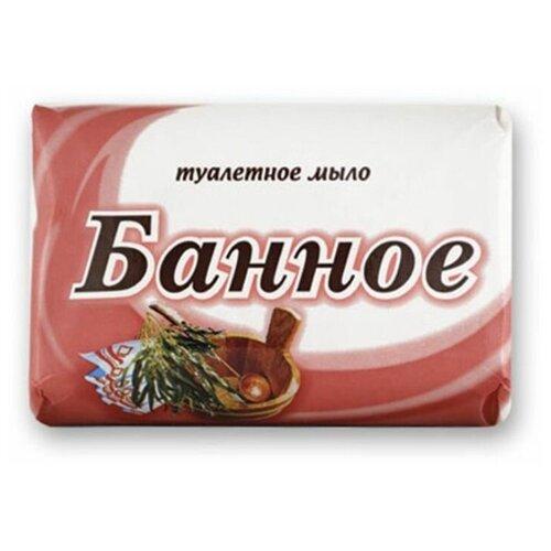 Купить Мыло кусковое СВОБОДА Банное, 175 г