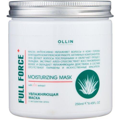 OLLIN Professional Full Force Увлажняющая маска с экстрактом алоэ для волос и кожи головы, 250 мл