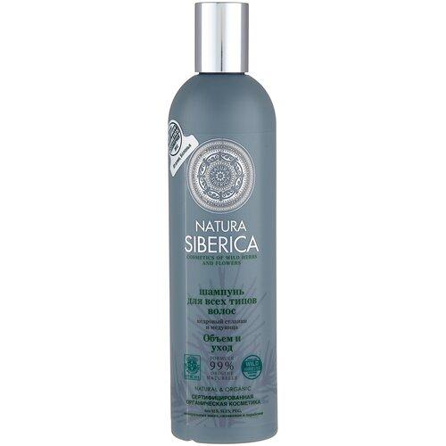 Купить Natura Siberica шампунь Объем и уход для всех типов волос Кедровый стланик и медуница, 400 мл