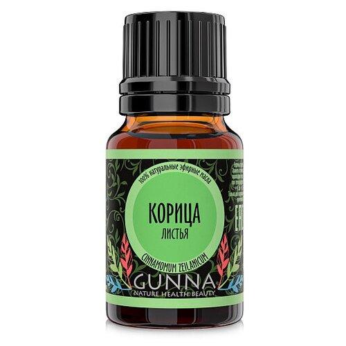 Купить Корица листья эфирное масло 100% натуральное GUNNA (10мл)