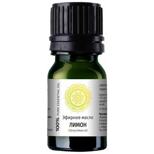 Крымская роза эфирное масло Лимон, 5 мл