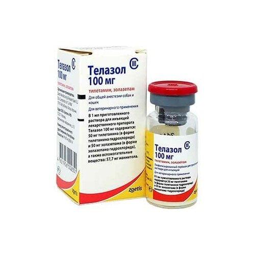 Телазол 100 мг, фл. 10 мл