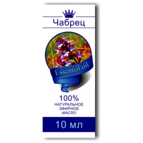 Эфирное масло Чабрец, 10 мл.