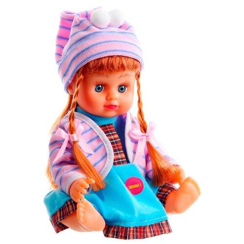 Купить Интерактивная кукла Shantou Gepai Алина 22 см 5070, Куклы и пупсы