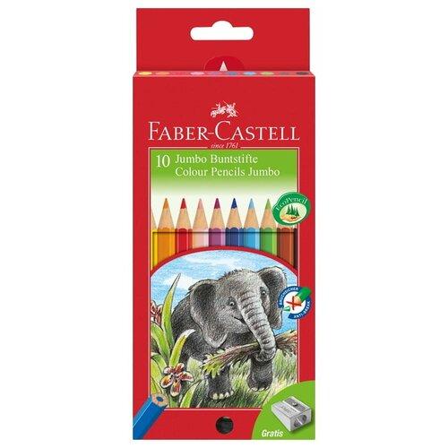 Faber-Castell Цветные карандаши Jumbo утолщенные с точилкой 10 цветов (111210)