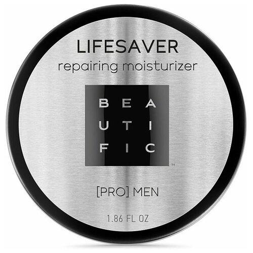 BEAUTIFIC Lifesaver 55 мл