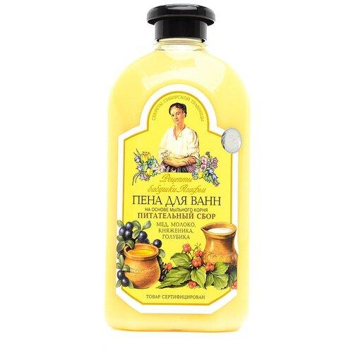 Фото - Рецепты бабушки Агафьи Пена для ванн Питательный сбор, 500 мл соль для ванн с медом рецепты бабушки агафьи противопростудная 800 мл