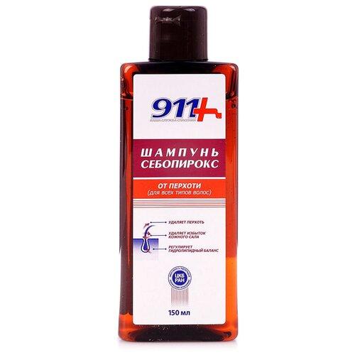 Купить 911+ шампунь Себопирокс от перхоти для всех типов волос, 150 мл
