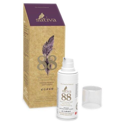 Sativa Serum №88 Сыворотка для лица омолаживающая ночная Комплексное питание, 20 мл