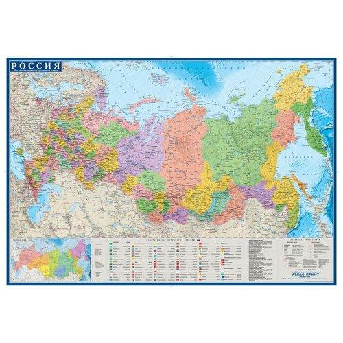 Настенная карта РФ политико-административная 1:8,8млн.,1,0х0,7м.