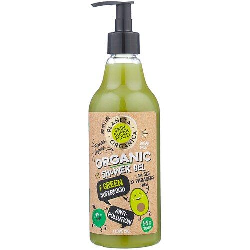 Гель для душа Planeta Organica Skin super food Anti-pollution, 500 мл гель для душа planeta organica
