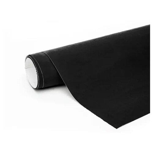 Алькантара самоклеющаяся автомобильная - 200*146 см, цвет: черный