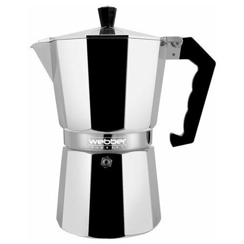 Гейзерная кофеварка Webber BE-0122 на 6 чашек (300 мл), серебристый/черный