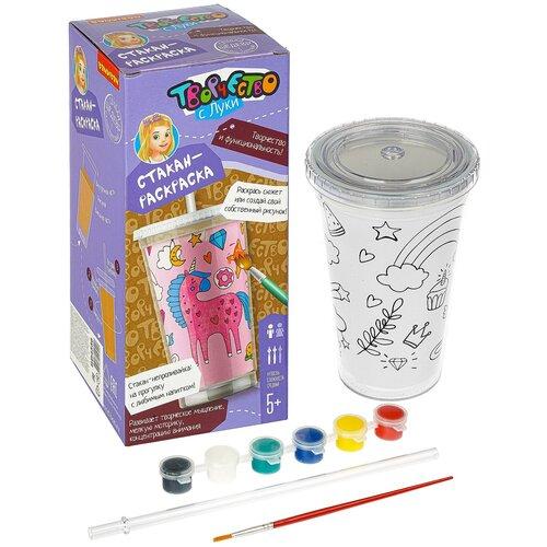 Купить Набор для творчества BONDIBON Стакан-раскраска , единорожек (ВВ4556), Раскраски