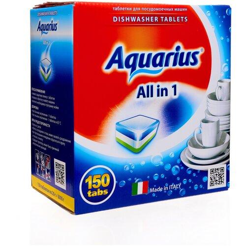 Фото - AQUARIUS All in 1 таблетки для посудомоечной машины, 150 шт. aquarius all in 1 таблетки для посудомоечной машины 150 шт