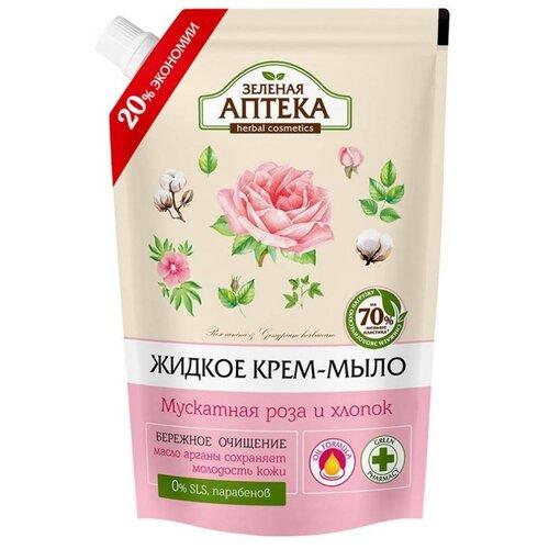 Крем-мыло жидкое Зелёная аптека Мускатная роза и хлопок, 460 мл