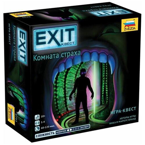 Фото - Настольная игра ZVEZDA Exit-Квест. Комната Страха настольная игра zvezda фиксики викторина всезнайки
