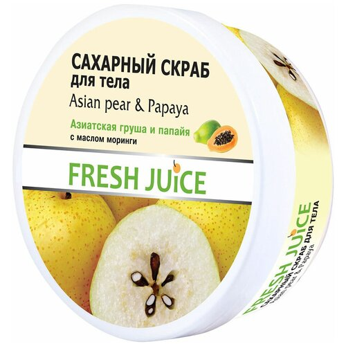 Fresh Juice Сахарный скраб для тела Asian pear and Papaya, 225 мл