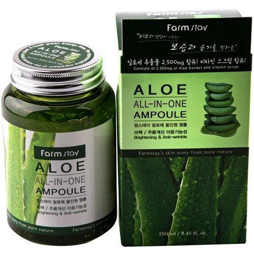 Увлажняющая ампульная сыворотка с экстрактом алоэ вера Aloe All In One Ampoule 250ml недорого