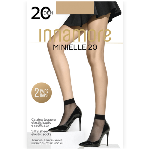 Капроновые носки Innamore Minielle 20, 2 пары, размер UNI, miele