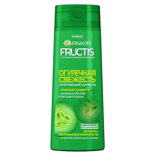 GARNIER Fructis шампунь Огуречная свежесть Укрепляющий с витаминами и экстрактом Огурца для склонных к жирности волос, 400 мл