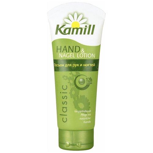 Лосьон для рук и ногтей Kamill Classic 100 мл