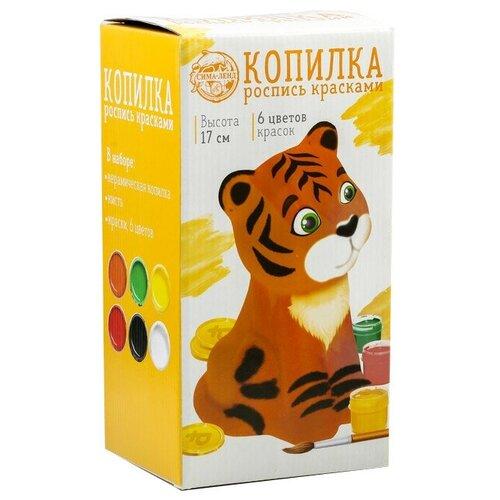 Школа талантов Роспись копилки красками Тигр (4624239)
