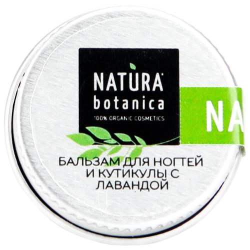 Купить Бальзам для ногтей и кутикулы Natura Botanica с лавандой, 5 г