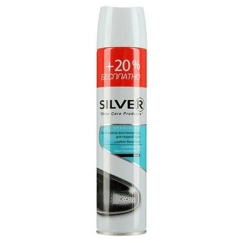 Silver Краска-восстановитель для гладкой кожи черный
