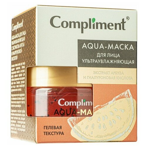 Aqua-маска для лица ультраувлажняющая с экстрактом арбуза и гиалуроновой кислотой, 100мл недорого