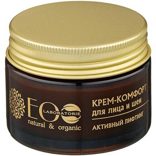 Купить ECO Laboratorie Крем-комфорт для лица и шеи Активный лифтинг, 50 мл