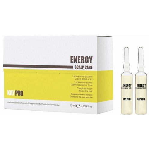 Купить KayPro Energy Scalp Care Лосьон в ампулах для волос и кожи головы против выпадения, 10 мл, 12 шт.